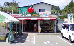 namifuru