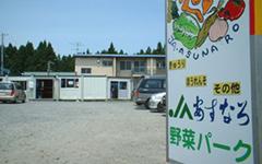 asunaroyasai