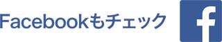FB-FindUsonFacebook-online-